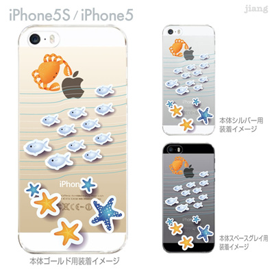 【iPhone5S】【iPhone5】【iPhone5sケース】【iPhone5ケース】【クリア カバー】【スマホケース】【クリアケース】【ハードケース】【着せ替え】【イラスト】【クリアーアーツ】【海の中】 21-ip5s-ca0055の画像