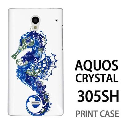 AQUOS CRYSTAL 305SH 用『0620 たつのオトシゴ』特殊印刷ケース【 aquos crystal 305sh アクオス クリスタル アクオスクリスタル softbank ケース プリント カバー スマホケース スマホカバー 】の画像