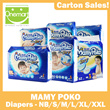 ◄ MAMY POKO Carton Sales ► Extra Dry Diapers / Extra Soft Pants ★ JUMBO BUNDLE DEAL 3/4 ★  Tape Size NB/S/M/L/XL/XXL. Walker Pants Size M/L/XL/XXL/XXXL Boys/Girls