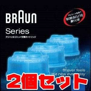 【送料無料】【新品】BRAUN [CCR3CR]クリーン&リニューシステム専用洗浄液 クリーンカートリッジ(3個入) アルコール洗浄カートリッジ 2個セットの画像