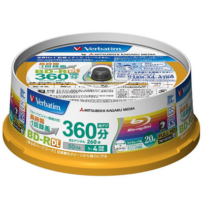 【クリックでお店のこの商品のページへ】三菱化学メディア 録画用BD-R 50GB 片面2層式 20枚スピンドルケース入り VBR260YP20SV1