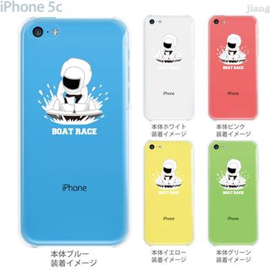 【iPhone5c】【iPhone5c ケース】【iPhone5c カバー】【ケース】【カバー】【スマホケース】【クリアケース】【クリアーアーツ】【Clear Arts】【BOAT RACE】【競艇】 10-ip5c-ca0095の画像