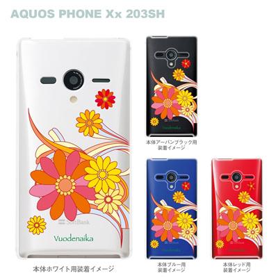 【AQUOS PHONEケース】【203SH】【Soft Bank】【カバー】【スマホケース】【クリアケース】【Vuodenaika】 21-203sh-ne0006caの画像