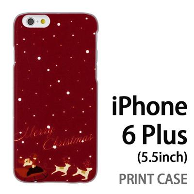 iPhone6 Plus (5.5インチ) 用『1221 メリークリスマス 赤』特殊印刷ケース【 iphone6 plus iphone アイフォン アイフォン6 プラス au docomo softbank Apple ケース プリント カバー スマホケース スマホカバー 】の画像