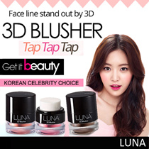 Luna 3D Blusher❤ ❤ Easy application❤Amazing color blush❤Lovely Pink/Coral or Contour for nice jaw line❤V shape face❤Famous Korean Celebrity Makeup Artist❤