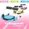 【送料無料】ワンダーコア WonderCore T/ Wonder core T/ワンダーコア T/腹筋運動/日本大人気 ワンダーコア★新 ワンダーコアスマート 【正規品】日本語の