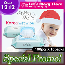 ★ SoonSu Story ★ Korea No.1 Wet Wipe  / wet wipes / baby wipes /  Safe for baby / High quality /