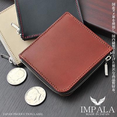 【IMPALA】高級牛革(ヌメ革)使用! Lファスコインケース  300/ 小銭入れの画像