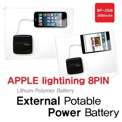 【クリックで詳細表示】[sicron][送料無料]★Premium Apple lightning 8pin 2600mAh portable power charger various color★/iPhone 5 iPad mini