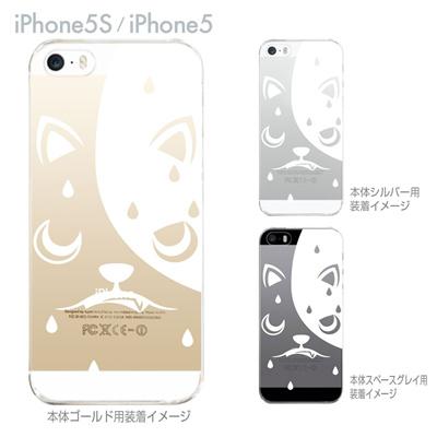 【iPhone5S】【iPhone5】【HEROGOCCO】【キャラクター】【ヒーロー】【Clear Arts】【iPhone5ケース】【カバー】【スマホケース】【クリアケース】【おしゃれ】【デザイン】 29-ip5s-nt0051の画像