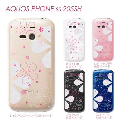 【AQUOS PHONE ss 205SH】【205sh】【Soft Bank】【カバー】【ケース】【スマホケース】【クリアケース】【フラワー】 22-205sh-ca0046の画像