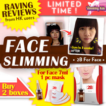 [GSS💎Free Gifts]2B Alternative For Face Slimming Serum 7mlX 2vials!/Contours and achieve VFace