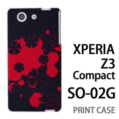 XPERIA Z3 Compact SO-02G 用『No3 ブラッディブロッサム』特殊印刷ケース【 xperia z3 compact so-02g so02g SO02G xperiaz3 エクスペリア エクスペリアz3 コンパクト docomo ケース プリント カバー スマホケース スマホカバー】の画像