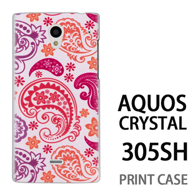 AQUOS CRYSTAL 305SH 用『0620 白ミクロの世界』特殊印刷ケース【 aquos crystal 305sh アクオス クリスタル アクオスクリスタル softbank ケース プリント カバー スマホケース スマホカバー 】の画像