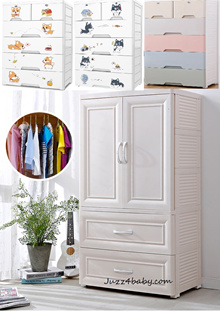 Largest Plastic Drawer/Storage/Cabinet/Ecological Storage Box Container/Compartment/Kids wardrobe