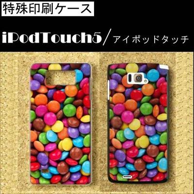 特殊印刷/iPodtouch5(第5世代)iPodtouch6(第6世代) 【アイポッドタッチ アイポッド ipod ハードケース カバー ケース】(マーブルチョコ)CCC-019の画像