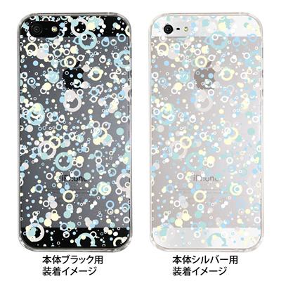 【iPhone5S】【iPhone5】【Clear Fashion】【iPhone5ケース】【カバー】【スマホケース】【クリアケース】【クリアーアーツ】【バブル】 09-ip5-ca0015【10P01Sep13】の画像