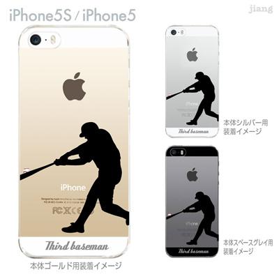 【iPhone5S】【iPhone5】【Clear Arts】【iPhone5sケース】【iPhone5ケース】【スマホケース】【クリア カバー】【クリアケース】【ハードケース】【クリアーアーツ】【野球】【バッティング】 06-ip5s-ca0207の画像