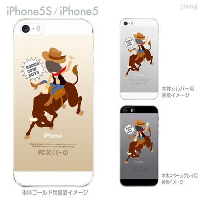 【iPhone5S】【iPhone5】【Clear Arts】【iPhone5sケース】【iPhone5ケース】【スマホケース】【クリア カバー】【クリアケース】【ハードケース】【クリアーアーツ】【ロデオ・カウボーイ】 10-ip5s-ca103の画像