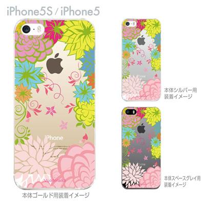 【iPhone5S】【iPhone5】【Vuodenaika】【iPhone5ケース】【カバー】【スマホケース】【クリアケース】【フラワー】 21-ip5s-ne0050の画像