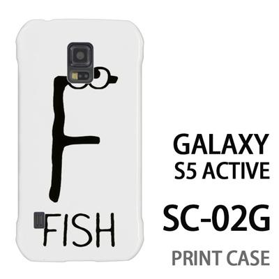 GALAXY S5 Active SC-02G 用『0623 「F」』特殊印刷ケース【 galaxy s5 active SC-02G sc02g SC02G galaxys5 ギャラクシー ギャラクシーs5 アクティブ docomo ケース プリント カバー スマホケース スマホカバー】の画像