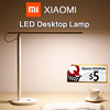 Original  Xiaomi LED Desk Lamp  Flicker-free |  Brightness Adjustment  | Eye Production |App Control