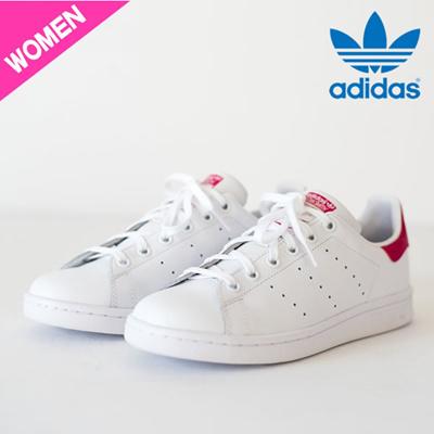 adidas stan smith singapore shop