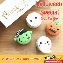 [Annabella]12 Pcs Artisan Macarons to your doorstep! New Limited Edition Mooncake Macarons Special!