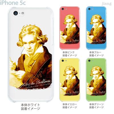 【iPhone5c】【iPhone5c ケース】【iPhone5c カバー】【ケース】【カバー】【スマホケース】【クリアケース】【クリアーアーツ】【Clear Arts】【ベートーベン】 06-ip5c-ge0018の画像