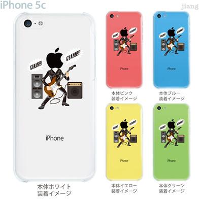 【iPhone5c】【iPhone5c ケース】【iPhone5c カバー】【ケース】【カバー】【スマホケース】【クリアケース】【クリアーアーツ】【Clear Arts】【ギター】 10-ip5c-ca105の画像
