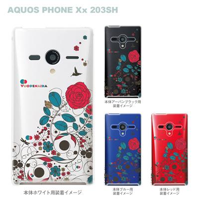 【AQUOS PHONEケース】【203SH】【Soft Bank】【カバー】【スマホケース】【クリアケース】【Vuodenaika】 21-203sh-ne0008caの画像