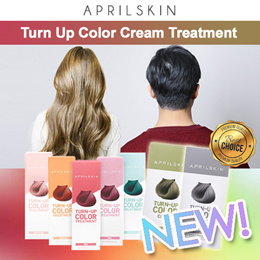 🌟[APRIL SKIN]🌟 AprilSkinTURN-UP COLOR TREATMENT/BLEACH | Direct from Korea // BEST PRICE IN SG