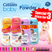 [Special Price for 3] Cussons Baby Baby Powder 175g - 4 Types - Cares and Protects / Fresh and Nourish / Soft and Smooth / Mild and Gentle