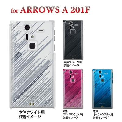 【ARROWS ケース】【201F】【Soft Bank】【カバー】【スマホケース】【クリアケース】【トランスペアレンツ】【スピード】 06-201f-ca0021oの画像
