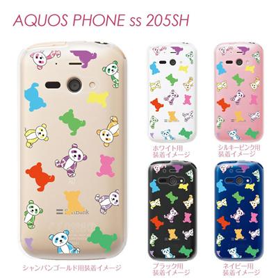 【AQUOS PHONE ss 205SH】【205sh】【Soft Bank】【カバー】【ケース】【スマホケース】【クリアケース】【アニマル】【パンダ】 22-205sh-ca0056の画像