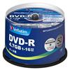 三菱化学メディア Verbatim DVD-R(Data) 1回記録用 4.7GB 1-16倍速 50枚スピンドルケース50P インクジェットプリンタ対応(ホワイト) ワイド印刷エリア対応