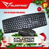 Best Deal!Alcatroz Xplorer 3300 USB COMBO Keyboard and Mouse | Soft and Silent Keypads | 1000CPI Mouse.12 Months Local Warranty