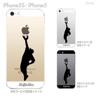 【iPhone5S】【iPhone5】【Clear Arts】【iPhone5sケース】【iPhone5ケース】【スマホケース】【クリア カバー】【クリアケース】【ハードケース】【クリアーアーツ】【野球】【キャッチ】 06-ip5s-ca0208の画像