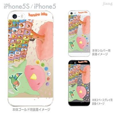 【iPhone5S】【iPhone5】【まゆイヌ】【Clear Arts】【iPhone5ケース】【カバー】【スマホケース】【クリアケース】【はるいろコザクラインコ】 26-ip5s-md0048の画像