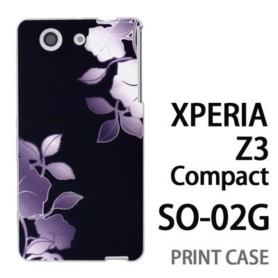 XPERIA Z3 Compact SO-02G 用『No3 角の花 モノクロ』特殊印刷ケース【 xperia z3 compact so-02g so02g SO02G xperiaz3 エクスペリア エクスペリアz3 コンパクト docomo ケース プリント カバー スマホケース スマホカバー】の画像