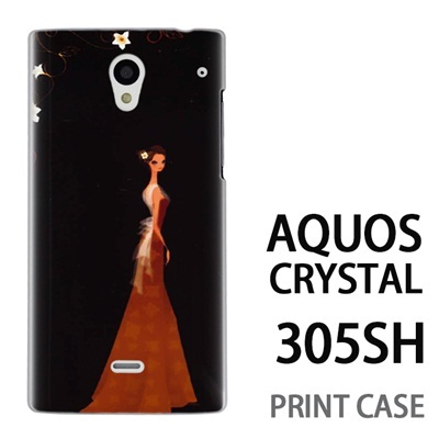 AQUOS CRYSTAL 305SH 用『0621 ブラウンドレス』特殊印刷ケース【 aquos crystal 305sh アクオス クリスタル アクオスクリスタル softbank ケース プリント カバー スマホケース スマホカバー 】の画像