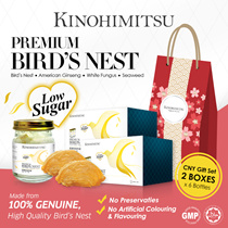 Kinohimitsu Premium Birds Nest (Low Sugar) *Chinese New Year Gift Set* 6 Bottles x 2 Boxes - 100% Genuine Birds Nest