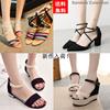 送料無料!大人気サンダル SANDALS CLLECTION 素敵なハイヒール 美脚軽量 厚底 サンダル 激安 スリッパ 夏の靴 これからの季節に大人気シューズ フラットサンダル 女性レディースファッション靴