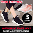 Korean fashion trend women sports shoes/ Girls /Breathable mesh school sneakers/ free shipping
