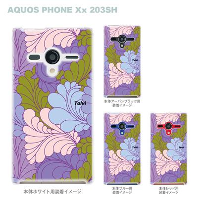【AQUOS PHONEケース】【203SH】【Soft Bank】【カバー】【スマホケース】【クリアケース】【Vuodenaika】【フラワー】 21-203sh-ne0019caの画像