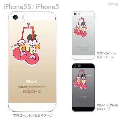 【iPhone5S】【iPhone5】【Clear Arts】【iPhone5sケース】【iPhone5ケース】【スマホケース】【クリア カバー】【クリアケース】【ハードケース】【着せ替え】【クリアーアーツ】【アップルからペンギン】 01-ip5s-zes010の画像