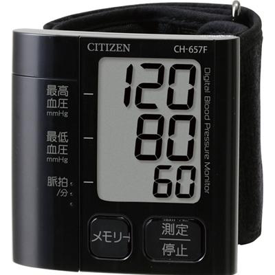 シチズン電子血圧計手首式CH-657Fブラック