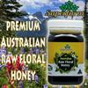 ★SUPERFARM★ PREMIUM AUSTRALIAN RAW FLORAL HONEY TWIN PACK 2 x 500G ORIGINAL  [ORIGINAL BRAND]