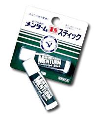 メンターム薬用スティックupup7