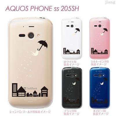 【AQUOS PHONE ss 205SH】【205sh】【Soft Bank】【カバー】【ケース】【スマホケース】【クリアケース】【クリアーアーツ】【アンブレラねこ】 22-205sh-ca0098の画像